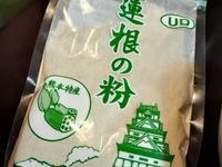 新・豆ご飯レシピ - 紙鳶流 おなか想いのたいたいレシピ
