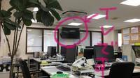 事務所のテレビ - That's 昭立造園