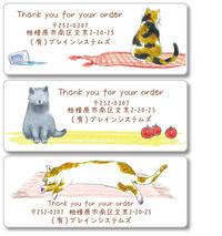 三毛猫とアメリカ - アメリカ輸入のシール♪住所/名前/お好きな文字を印刷してお届け♪アドレスラベルです。