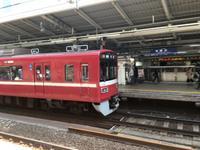 京急横浜駅にて鉄活&リラックマラッピング電車 - 子どもと暮らしと鉄道と
