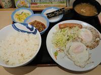 6/23  ソーセージダブルエッグ定食ミニ牛皿ライス大盛¥510@松屋 - 無駄遣いな日々