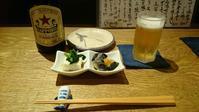 酒処「青海波」 - … 由 無 事 … (よねさんな日々)