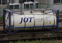 6/23東京タにてお久振りウイスキーコンテナ載せ4072レのコキとコンテナ - 急行越前の鉄の話