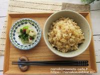 新生姜の炊き込みご飯(簡単レシピ) - nanako*sweets-cafe♪
