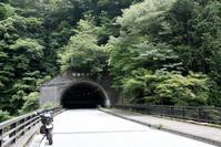 山中湖キャンプ - ボクノタカラモノ。