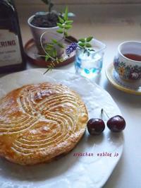gâteau basque(ガトー・バスク)@フランスのバスク地方のお菓子♪ - アリスのトリップ