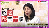 ナイトクローラー人はどこまで人の不幸が観たいのか? - 木村佳子のブログ ワンダフル ツモロー 「ワンツモ」