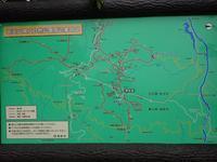 医王山へ(1) - 飛騨山脈の自然