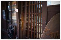 羅城門辺り-2 - Hare's Photolog