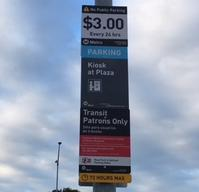 通勤駅の駐車場ー先週の続き - アバウトな情報科学博士のアメリカ