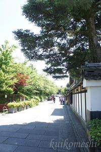 京都旅行14-圓徳院 - クイコ飯-2