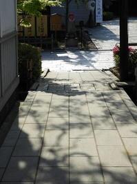 長野そぞろ歩き:善光寺界隈を歩く - 日本庭園的生活