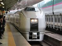 651系K103臨時快速ぶらり横浜鎌倉号2018.06.23 - こちら運転担当配車係2
