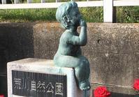16 街角の彫刻 - 荒川区百景、再発見