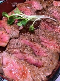 ステーキ重 - お料理大好きコピーライター。