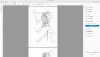 mixi日記のアーカイブを作ってみる vol.2 - DAYS 〜ねこ☆ほし☆うみ☆はな☆日和