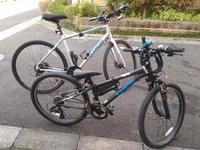 自転車を買う - 昼と夜 太陽と雨