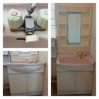 洗面化粧台の交換~DIYプチリノベーション~ - zoff's blog