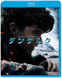 """c497 """" ダンケルク """" Blu-ray2018年6月23日 - 侘び寂び"""