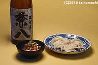 2018/06/22 長崎水餃子 - 太鼓持の「続・呑めばのむほど日記」