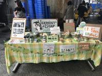 社内販売にバーモントソープも(*^^*) - Vermont Soap Japan  (バーモントソープ ジャパン)