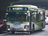 国際興業バス 3119 - 注文の多い、撮影者のBLOG