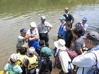 【第2回霞ヶ浦自然観察会「桜川で一日漁師になろう」を実施しました。】 - ぴゅあちゃんの部屋