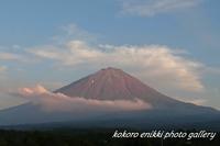「ほんのり紅い富士山」鳴沢村 - こころ絵日記