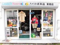 シンプルの定番ChampionT1011 - 東商店 ブログ