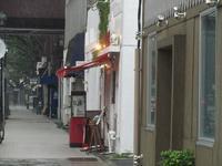ヨコハマ散歩・雨の港町[2] - 神奈川徒歩々旅