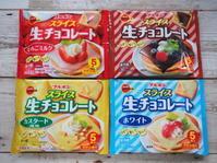 【レシピ】スライス生チョコレートで☆しましまトースト♪ - 365のうちそとごはん*:..。o○☆゚