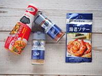 【レシピ】あとからピリピリ☆ポテトサラダ - 365のうちそとごはん*:..。o○☆゚