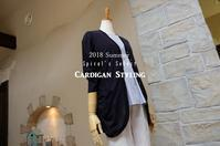 """2018 Summer Today's Spiral's Select...6/27wed"" - SHOP ◆ The Spiralという館~カフェとインポート雑貨のある次世代型セレクトショップ~"