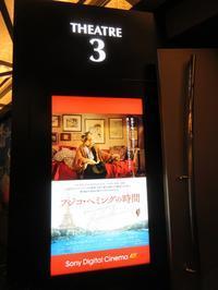 【(ドキュメンタリー)フジコ・ヘミングの時間】 - お散歩アルバム・・Sandwich Days
