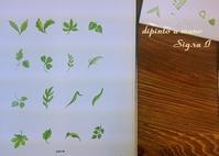 葉っぱの練習☆ - Italian styleの磁器絵付け
