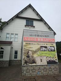 平和を考える - 滋賀県議会議員 近江の人 木沢まさと  のブログ