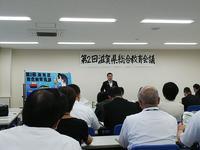 滋賀の教育 - 滋賀県議会議員 近江の人 木沢まさと  のブログ