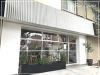ゼルコバ食堂でヘルシーカフェランチ@大阪/堺・三国ヶ丘 - Bon appetit!