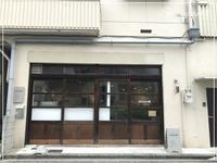 シフォンケーキ専門店REENO堺@大阪/堺・三国ヶ丘 - Bon appetit!