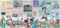 東京ディズニーリゾートの35周年を満喫しませんか? - 熊本の旅行会社 ゆとり旅