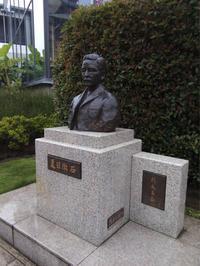 漱石山房記念館 - 松橋登さんの舞台を観ました