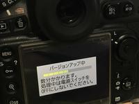 日々雑言 2018/06/20 - ろーりんぐ ☆ らいふ