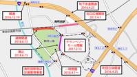 南町田駅周辺の進捗状況2018その2 - 俺の居場所2