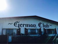 German Club - Ready Set 豪! 〜 ゴールドコースト生活情報