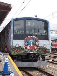 「トーマスランド20周年記念号」初乗車 - 富士急行線に魅せられて…(更新休止中)