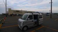 苫小牧ウトナイ湖安平キャンプ場7日目 - 空の旅人