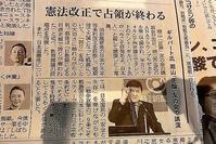 藤田八束の鉄道写真@鉄道の歴史と繁栄は地方活性化のバロメーター、鉄道を経済と地方創生にもっと利用すべし - 藤田八束の日記