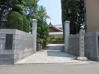 天現寺(広尾・恵比寿史跡巡り⑬) - 気ままに江戸♪  散歩・味・読書の記録