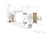GOHAN TENGOKU (名古屋市南区) - 現場日記[リノベーションは名古屋の一級建築士事務所アネストワン]