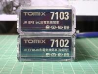Tomixの♯7102 EF81 450と♯7103 EF81 500を買ってみた。 - Sirokamo-Industry